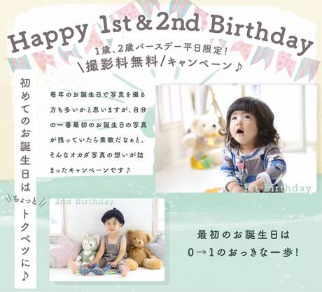1st&2nd Birthday.jpg
