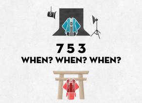 【七五三はいつ?】フォトスタジオがおすすめする男の子・女の子の撮影時期
