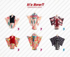 2020_Kimono01.jpg