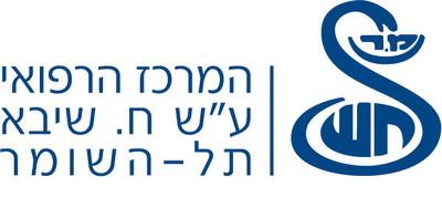 תל השומר לוגו
