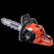 echo-cs4510es-580x580 4510.png