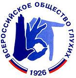 simvol_vog-emblema.jpg