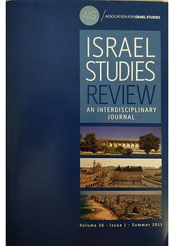 The Jewish works of Sayed Kashua: Subversive or Subordinate?