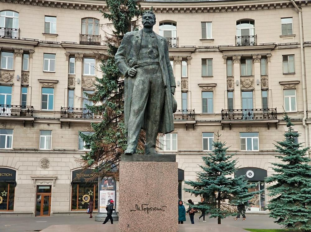 Maxim Gorky Monument