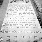 Yaacov Moshe Harlap mazeiva Sanhedria.jpeg
