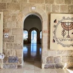 The Good Samaritan Inn - Mosaic Museum