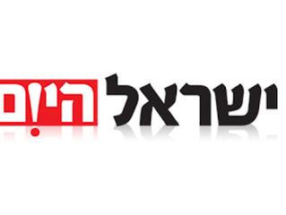 מחברת השירים שניצחה את הגטו (ישראל היום)