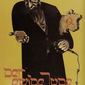 1938 Antisemitic poster.jpg