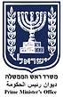 לוגו רהמ לבן.png