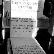 Fruma Schreiber (Weinstock) mazeiva Nachlas Yizchak Tel Aviv.jpeg
