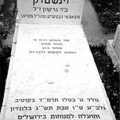 Moshe Zvi Weinstock mazeiva Sanhedria.jpeg