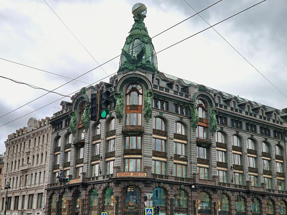 Singer's Building St. Petersburg