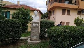 Tsitsanis Park Thessaloniki