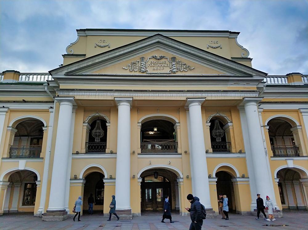 Gostiny Dvor St. Petersburg