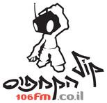 """האזינו לספיישל """"שני אדונים בשלג"""" עם ליאון פלדמן ברדיו קול הקמפוס 106FM"""