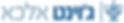 לוגו אלכא חדש.png
