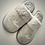 Thumbnail: Grey personalised comfy slippers