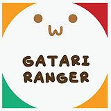 Gatri Ranger Circle Logo