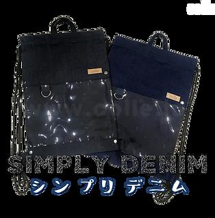 SIMPLY DENIM ITABAG (BLACK/BLUE)