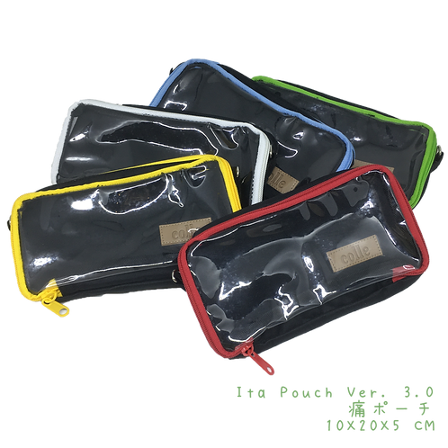 SIMPLE ITAPOUCH 3.0 (5 Zipper Colors)
