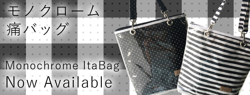 Monochrome Itabag