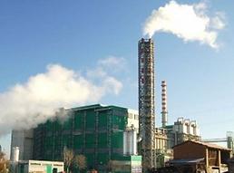 inceneritore-educambiente.png