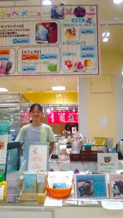 【東京・神奈川】カフェみ・ほっぺ