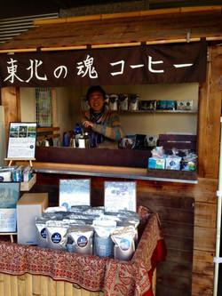 【岩手】東北の魂コーヒー