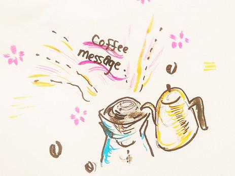 高麗恵子コーヒー通信