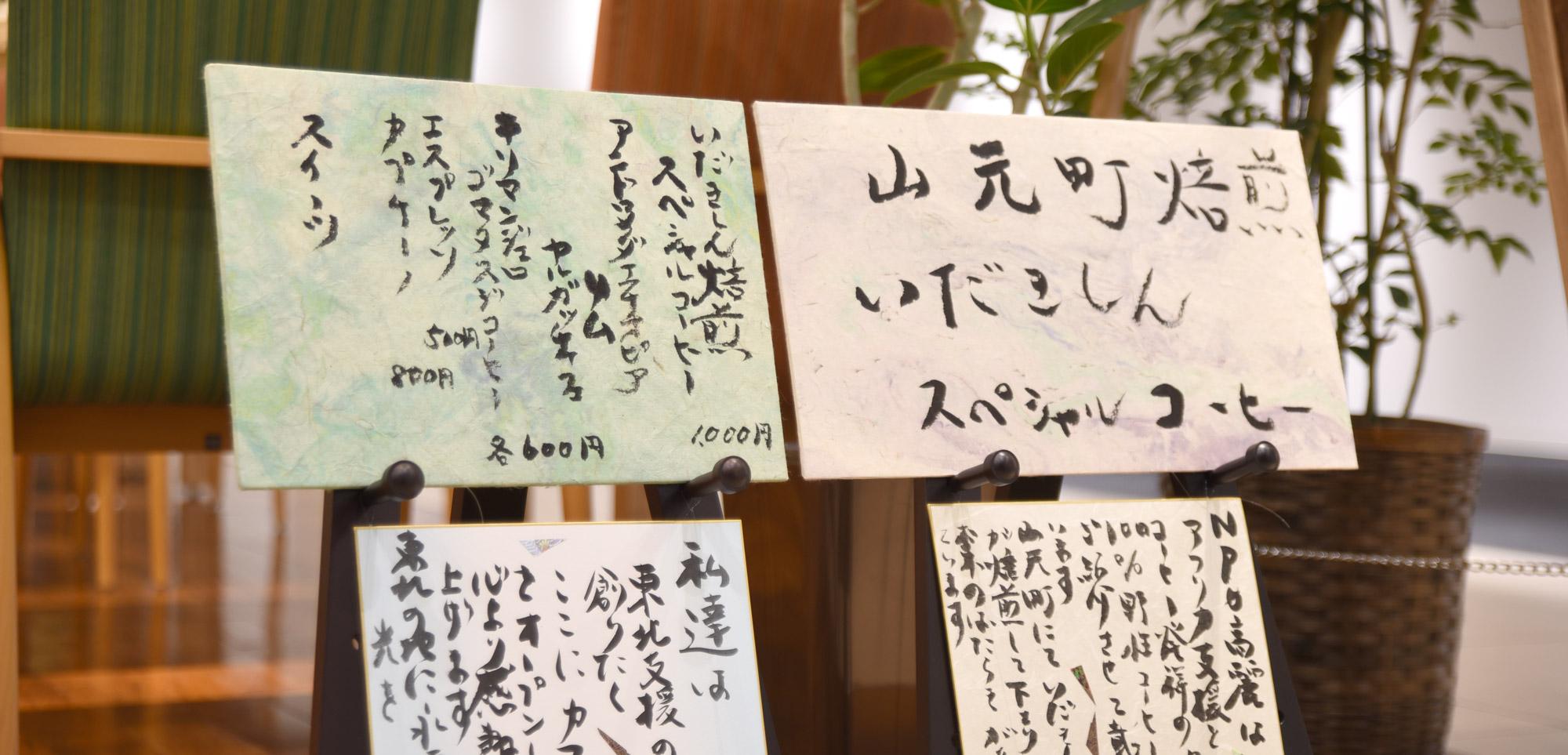 menu_syo