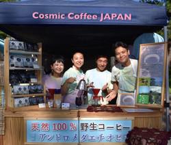 Cosmic Coffee JAPAN