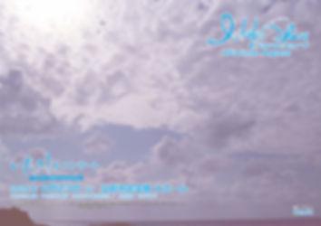 2020-6hirosaki2.jpg