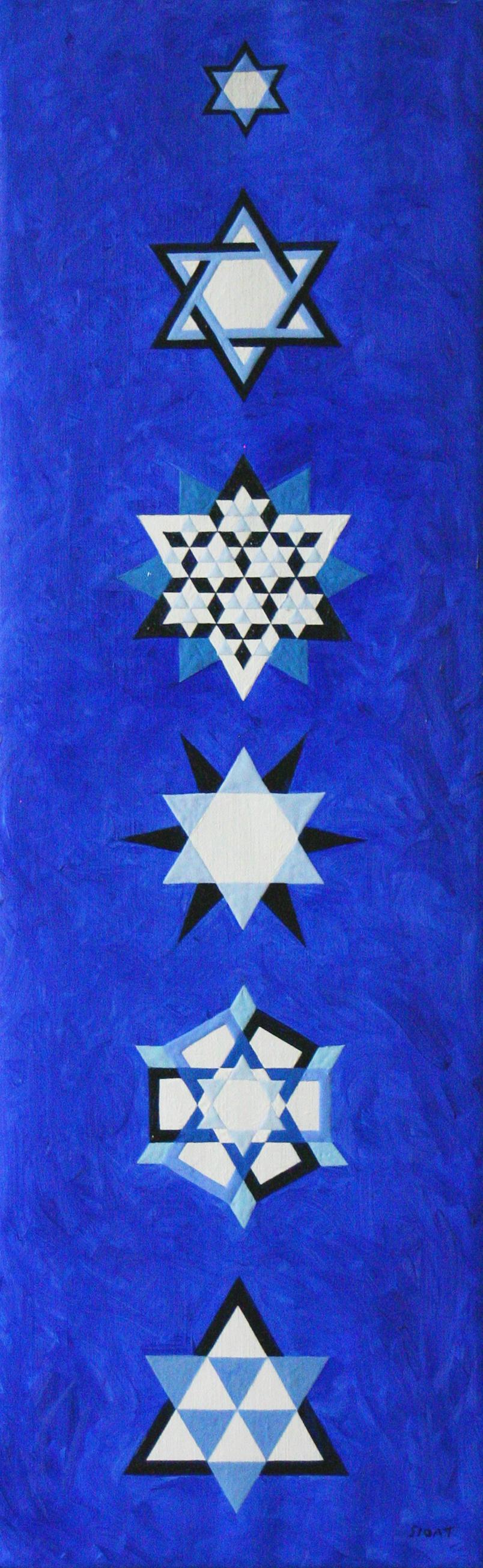 Yiddish Kundalini