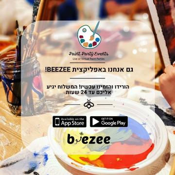 Our Store- Beezee Application