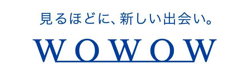 wowow_new_logo_m_big