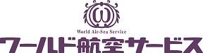 logo3-worldair