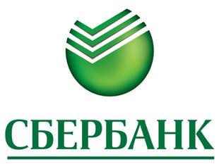 Кредит Сбербанка на покупку земельного участка и строительство дома
