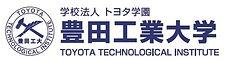豊田工業大学.jpg