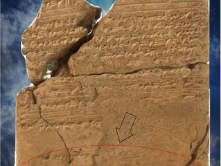 Demon with Forked Tongue Found on Clay Tablet in Library of Assyrian Exorcists