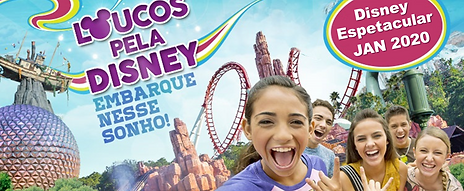 Banner Site  - Disney Espetacular JAN 20