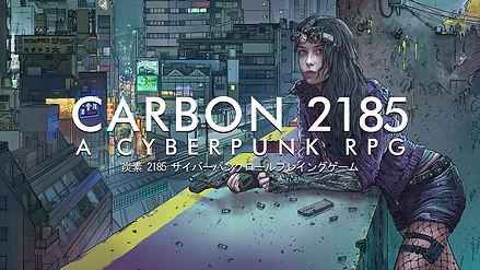 carbon_teaser.jpg