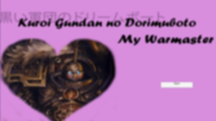 mywarmaster.png