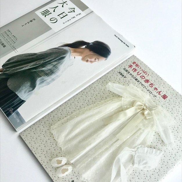 Japanese Sewing Books
