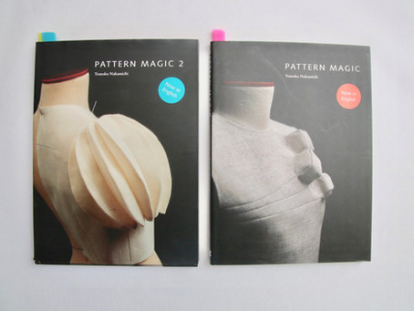 Book Review - The Pattern Magic book series by Tomoko Nakamichi
