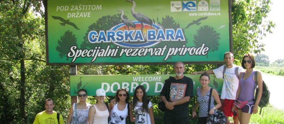 "Specijalni rezervat prirode ""Carska bara"""