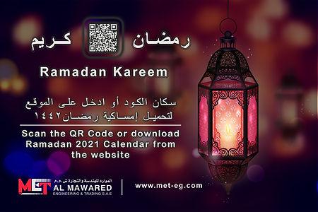 إمساكية رمضان 2021 - 1442