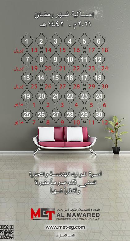 Ramadan 2021 Main