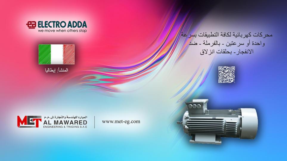 Electro ADDA AC Motors Egypt