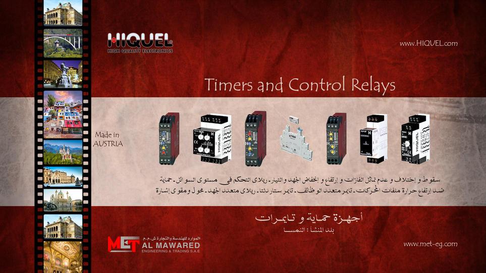 HIQUEL Control Relays