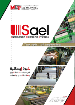 SAEL Flyer for Paper Machines